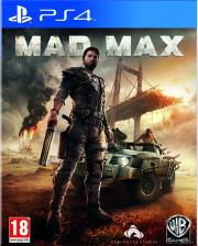 mad max road trip warrior pack photo