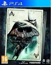 batman return to arkham photo