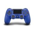 ps4 dualshock 4 wireless controller v2 blue photo