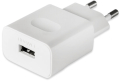 huawei 55033322 supercharge wall charger cp 404 max 225w white extra photo 1