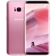 kinito samsung galaxy s8 64gb g950 pink gold gr photo