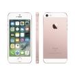 kinito apple iphone se 128gb rose gold photo