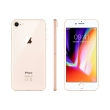kinito apple iphone 8 64gb gold photo