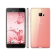 kinito htc u ultra 64gb cosmetic pink photo
