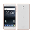 kinito nokia 3 dual sim copper gr photo