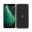 kinito nokia 2 dual sim copper black gr photo