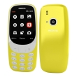 kinito nokia 3310 2017 dual sim yellow eng photo