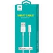 devia smart lightning cable mfi for apple iphone white photo