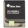 blue star premium battery for htc desire c 1200mah li ion photo