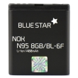 blue star premium battery for nokia n95 8gb 1400mah li ion photo