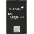 blue star premium battery for nokia 5310 xpress music 7310 supernova 950mah li ion photo
