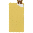 greengo silicon 3d back cover case cookie for huawei p8 lite yellow 5900495490025 photo