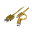 4smarts micro usb usb type c cable combo cord 1m fabric gold photo