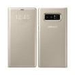 samsung led view cover ef nn950pf for galaxy note 8 deep gold photo