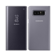 samsung clear view cover ef zn950cv for galaxy note 8 orchid grey photo