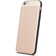 beeyo skin back cover case for apple iphone 7 beige photo