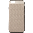 beeyo skin back cover case for samsung galaxy s8 g950 beige photo