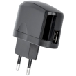 setty usb wall charger 2a black photo