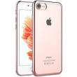 devia glitter back cover case for apple iphone 7 rose gold photo