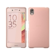 sony flip case smart style cover sbc22 for xperia x rose gold photo