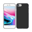 nillkin synthetic fiber back cover case for apple iphone 8 black photo