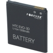 forever battery for htc evo 3d 1250mah li ion photo