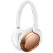 philips shb4805rg 00 flite wireless over ear bluetooth headset gold photo