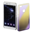 hama 181329 mirror cover for huawei p10 lite yellow purple photo