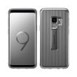 samsung protective standing cover ef rg960cs for galaxy s9 silver photo