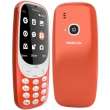 kinito nokia 3310 2017 dual sim warm red gr photo
