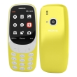 kinito nokia 3310 2017 dual sim yellow gr photo