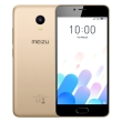 kinito meizu m5c dual sim gold gr photo