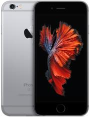 kinito apple iphone 6s 16gb space grey photo