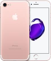 kinito apple iphone 7 256gb rose gold photo