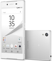 kinito sony xperia z5 32gb white gr photo