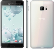 kinito htc u ultra 64gb ice white photo