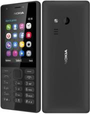 kinito nokia 216 dual sim black gr photo