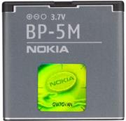 nokia battery bp 5m bulk photo