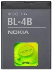 nokia battery bl 4b bulk photo