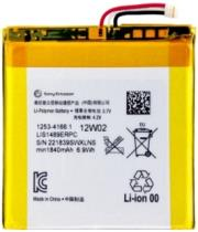 sony battery lis1489erpc for xperia acro s bulk photo