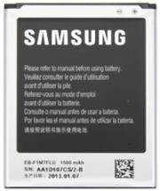 samsung eb f1m7flu battery for galaxy s3 mini i8190 i8200 photo