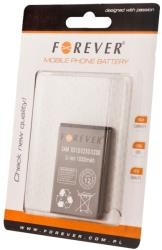 forever battery for samsung x510 1050mah hq photo
