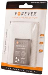 forever battery for nokia 5140 1050mah li ion hq photo