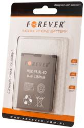 forever battery for nokia n8 1350mah li ion high capacity photo