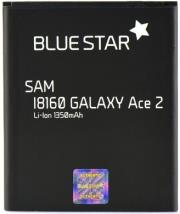 blue star premium battery samsung galaxy ace s5830 galaxy gio s5670 1300mah li ion photo