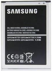 samsung battery eb595675lu for n7100 galaxy note2 3100mah bulk photo
