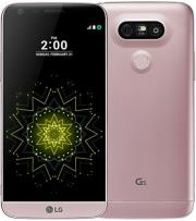 kinito lg g5 32gb h850 pink gr photo