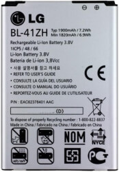 lg battery bl 41zh h320 leon bulk photo