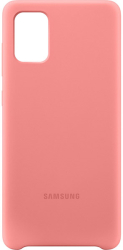 samsung silicone cover galaxy a71 pink ef pa715tp photo