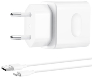 huawei 55033322 supercharge wall charger cp 404 max 225w white photo